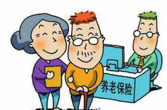 贵州省政府将为三类人员代缴养老保险
