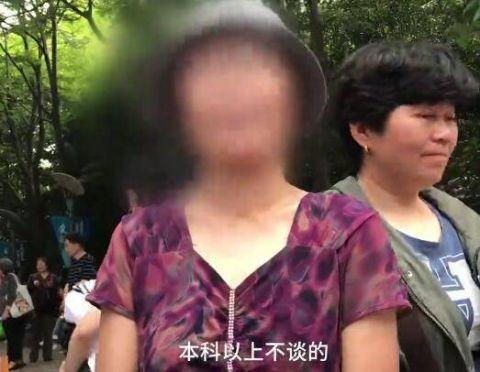 母亲替儿子相亲:女方须四大名校毕业 工资要低一点