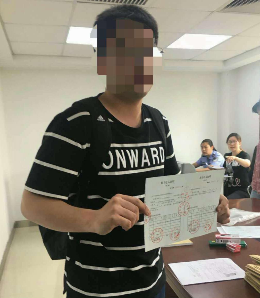 天津人才引进新政 仅凭年龄和学历证就可以落户