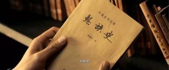 九层妖塔字体侵权被索赔14万 这7个字太值钱了!