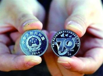 纪念币收藏记住这五点