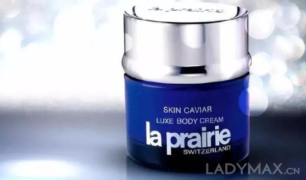 瑞士高端护肤品牌La Prairie表现最强劲 第一季度销售额大涨55.5%