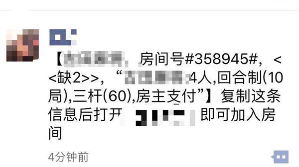 微信永久封号新规发布 将于5月29日起生效