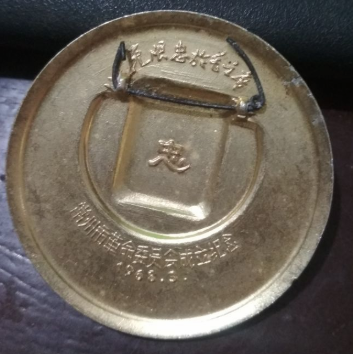 """4.8cm常熟革委会""毛主席像章价格"
