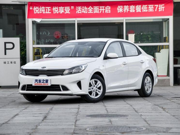 2018款福瑞迪新车型正式上市 售价9.08万