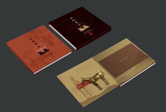 中国集邮总公司推出《改革开放四十周年》系列邮品