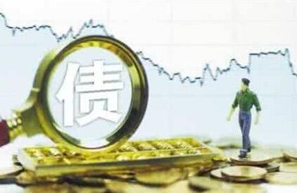 货币政策恐收紧 债市短期并无趋势性上行机会