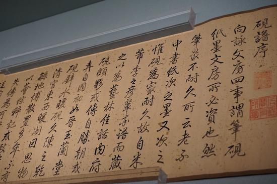 砚德清风—故宫博物院藏清代宫廷用砚精品展