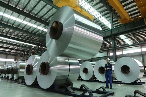今日铝价格查询_各地最新铝市场报价(2018年05月23日)