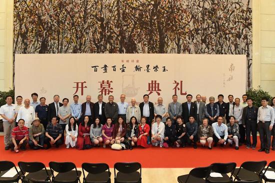 纪念苏东坡诞辰980周年艺术活动北大开展