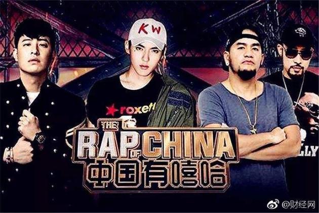 爱奇艺起诉B站擅播《中国有嘻哈》 海淀法院受理了此案