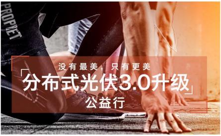 探访上海户用光伏第一人:隆基乐叶用高效产品回馈12年的坚守