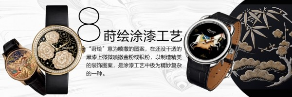 人靠衣装,表靠表盘 表盘颜值绝对是腕表的重要元素之一