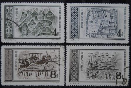 什么是文革邮票?