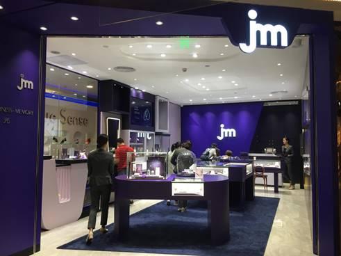 JHM(嘉本)珠宝520表白日人气爆棚
