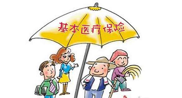 唐山市提高城乡居民基本医保一般诊疗费补助