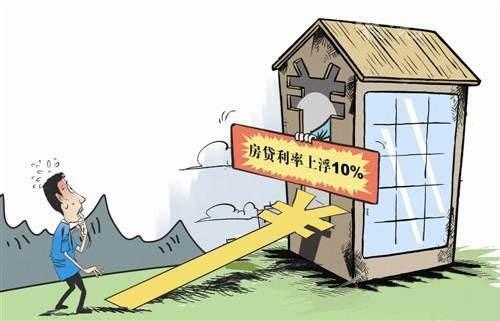 """武汉大学生""""八折房""""房贷利率不上浮禁止上市交易"""
