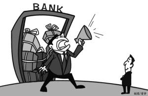 银行6月保险销售策略:保险组合+促销活动