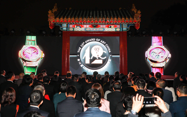 瑞士制表品牌HUBLOT宇舶表四年助力AAC艺术中国年度影响力评选