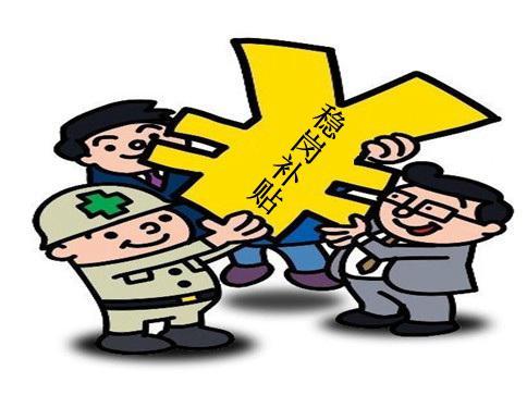 柳州3月至今发放稳岗补贴2029.45万元