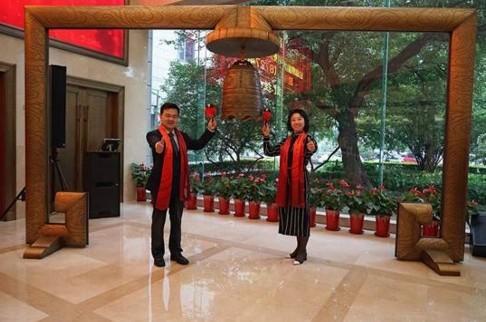 中国珠宝首饰进出口公司新三板挂牌仪式在北京举行