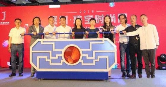 2018深圳·珠宝时尚周即将启动