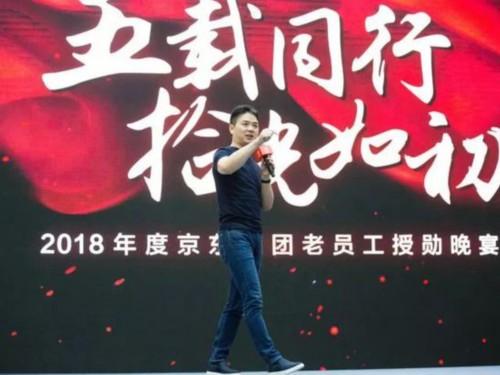刘强东出席老员工家宴 不靠谱的梦想都变成了现实