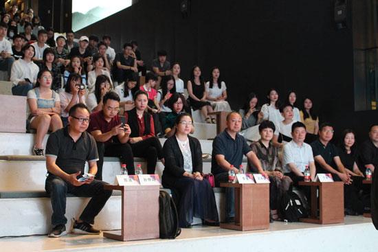 第四届珠宝领袖高峰论坛在成都举行