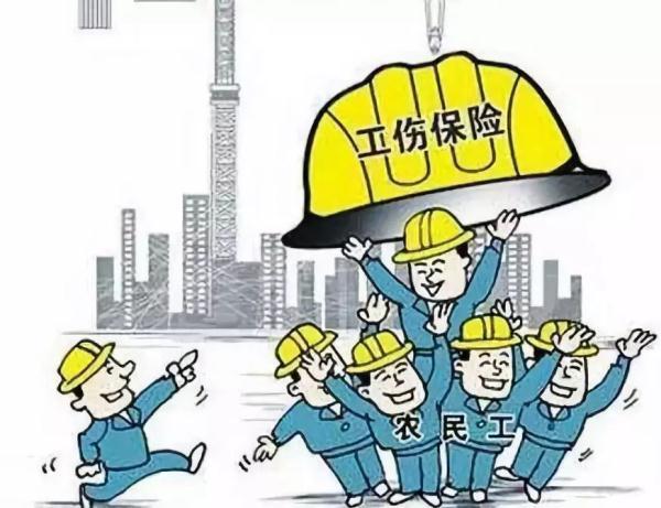 内蒙古锡林郭勒盟为农牧民工上工伤保险