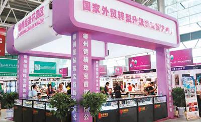 第六届中国(湖南)国际矿物宝石博览会在郴州国际会展中心开幕