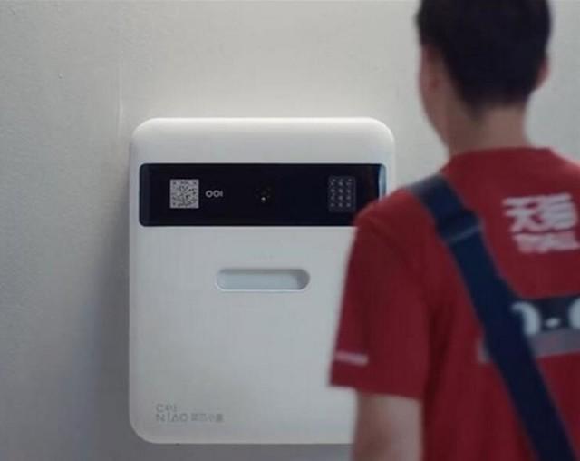 菜鸟发布黑科技菜鸟小盒 未来取快递可远程操作