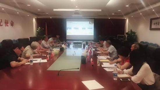 中国宝玉石矿科普研究——宝玉石普及本专家咨询会在环球贸易中心举行