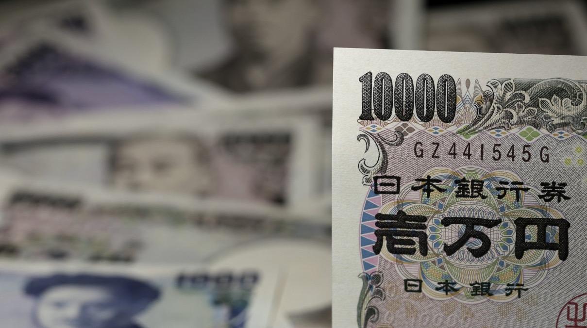 年底加息概率飙升 日元或进一步走强?
