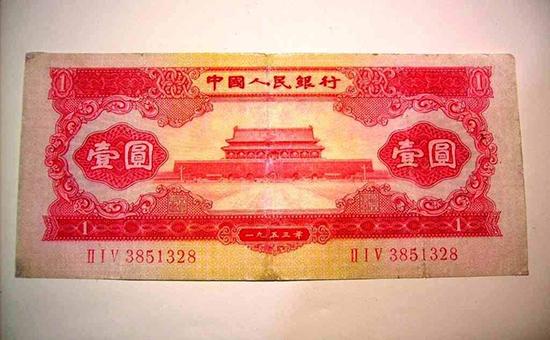 除第一套人民币哪一款收藏价值比较高?