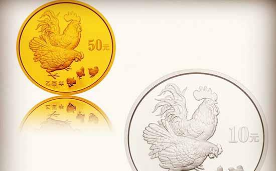 2017鸡年纪念币如何鉴别真假?