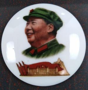 """""""手绘南昌万岁馆,军装章""""毛主席像章多少钱?"""