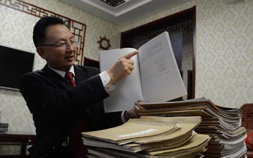 收藏法律文书27年 证中国法制化进程