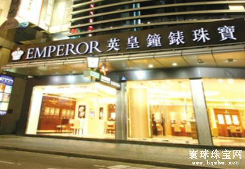 英皇钟表珠宝主席杨诺思表示:对下半年表现继续乐观