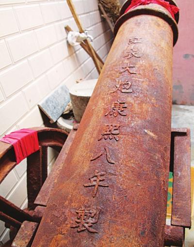 村民万元收藏红衣大炮 自费创办私人博物馆