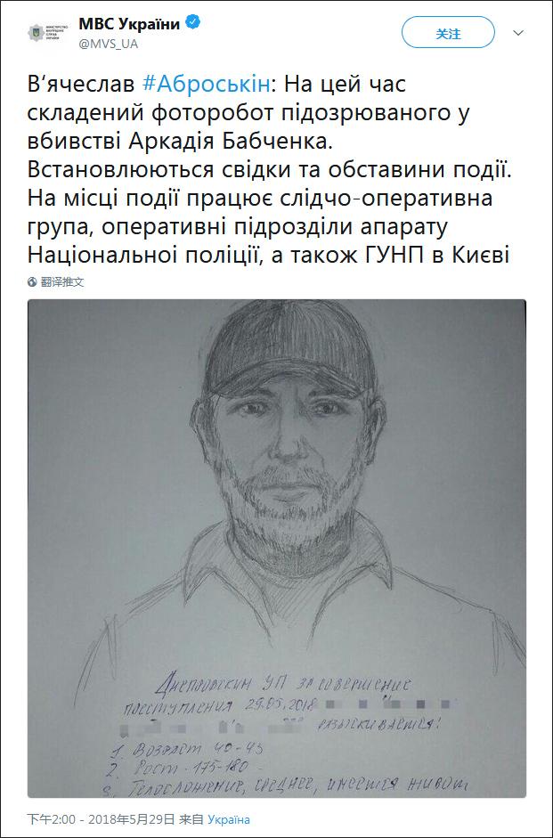 """俄罗斯记者被枪杀 又一件""""罗生门""""诞生"""