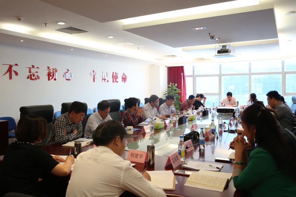 中国珠宝玉石首饰行业协会团体标准立项审查会在举行