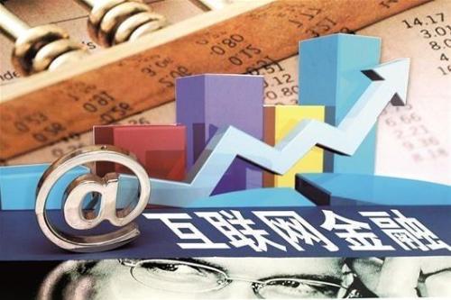 上海市银行同业公会迎来百年华诞
