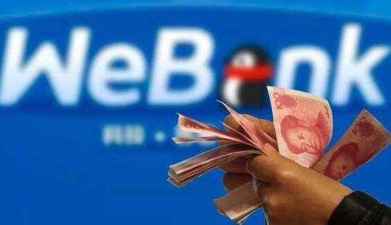 香港批准引入虚拟银行 微众银行称暂无申请计划