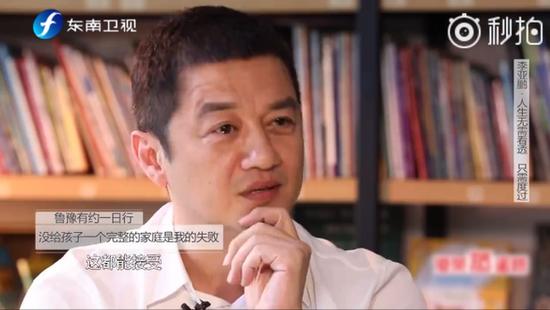 """李亚鹏谈王菲:这是一种是无法回避的""""失败"""""""
