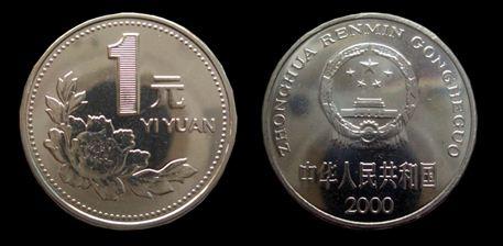 2000年牡丹硬币价格多少