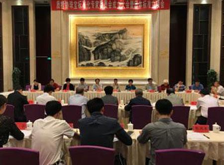 中国检验协会珠宝标准化专家委员会成立大会在山东召开