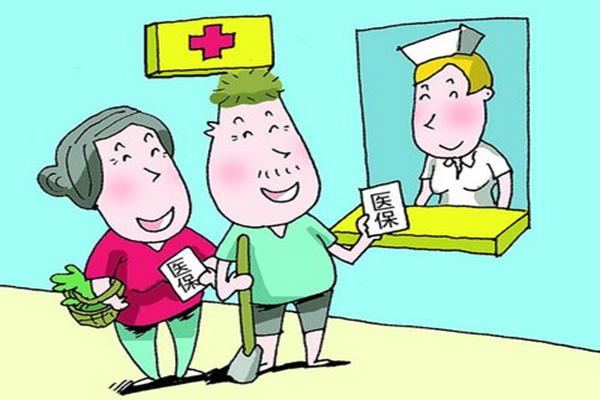 山东6月1日起开始省直医保按病种付费工作