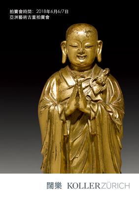 亚洲艺术古董拍卖会