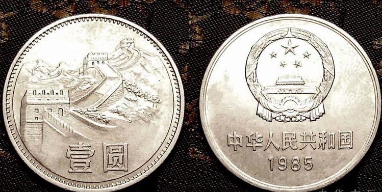 长城纪念币收藏价格是多少?