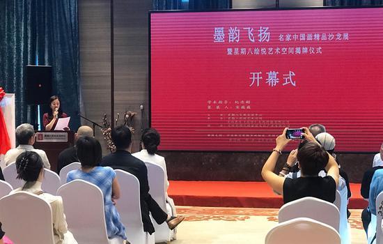"""""""墨韵飞扬——名家中国画精品""""北京开幕"""